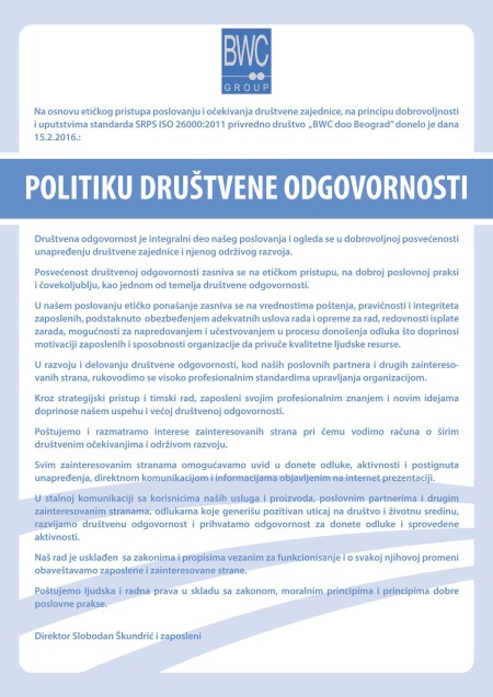 politika-drusrvene-odgovornosti_20160420
